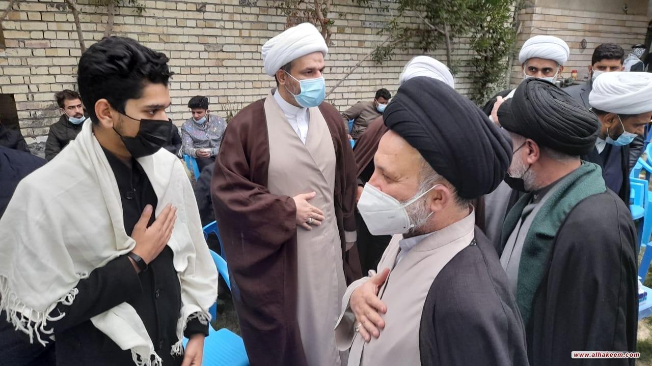نجل المرجع الديني الكبير السيد الحكيم يحضر مجلس الفاتحة المقام ببغداد في مدينة الحرية على روح الشيخ محمد الماجدي