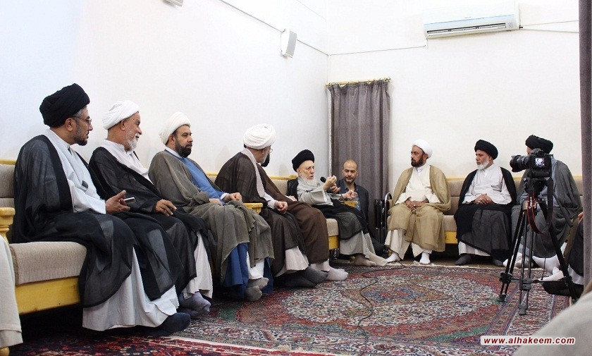 The Meeting of His Eminence with the Preachers of the Pulpit of Imam Hussain