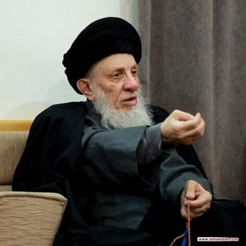 سماحة المرجع الكبير السيد الحكيم (مدّ ظله) يوجه التربويات إلى تحمل المسؤولية بتثقيف الطالبات دينيا، لدرء الاخطار المحدقة بهنّ وبالمجتمع