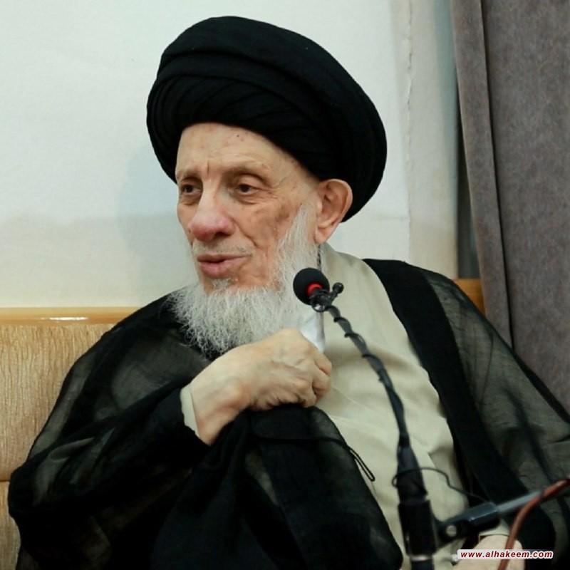 سماحة المرجع الكبير السيد الحكيم (مدّ ظله) يدعو المواكب الحسينية لتحمل المسؤولية إزاء دينهم وقيمهم التي تجعل منهم قوة متماسكة لمواجهة التحديات والخطوب