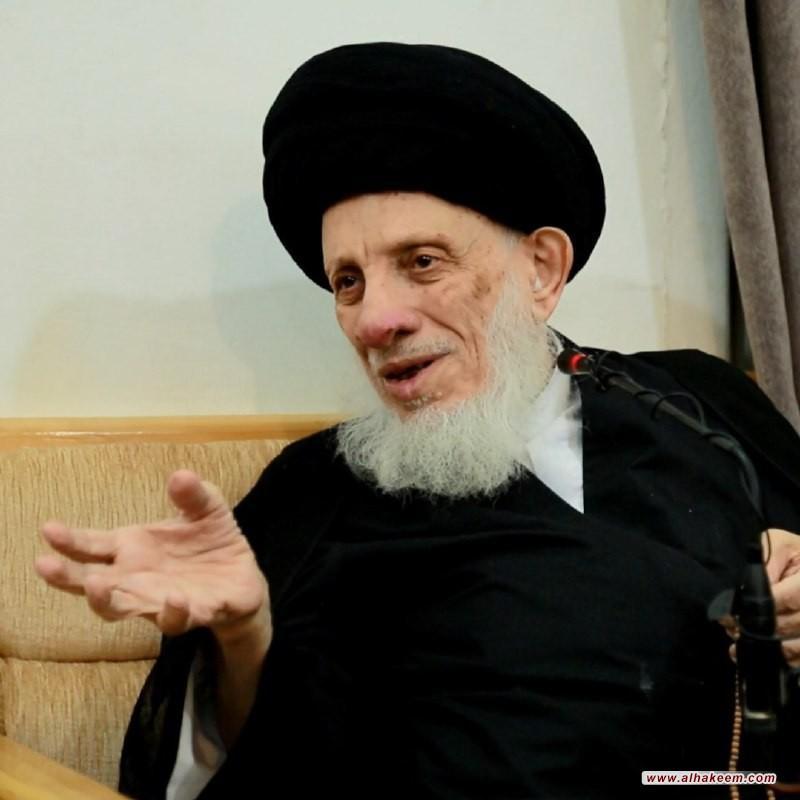سماحة المرجع الديني الكبير السيد الحكيم (مدّ ظله) لطلبة كربلاء إن مصدر قوتكم ومدار عزتكم هو التزامكم بدينكم وعقيدتكم