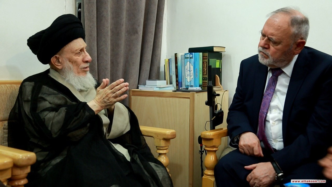 His Eminence, Al-Sayyid Al-Hakeem, receives the Romanian Ambassador in Iraq