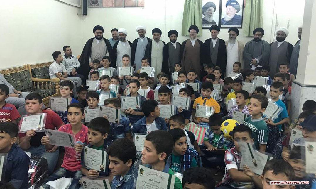 برپایی جشن اختتامیه دوره فرهنگی امام حسین علیه السلام در دفتر سوریه