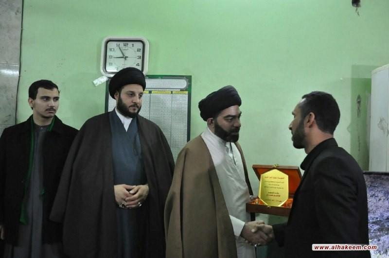 وفد من مكتب سماحة المرجع الكبير السيد الحكيم (مد ظله) يشارك في مهرجان تكريم شهداء الحشد الشعبي في مدينة الصدر ببغداد