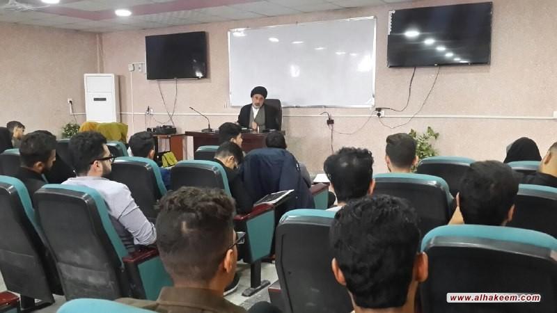 نشست مسوول بخش تبیلغ دفتر با دانشجویان دانشکده الکفیل در نجف اشرف