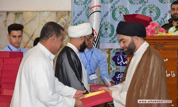 حضور دفتر در جشنواره مرکزی تکریم از مجروحان فتوای جهاد در بصره