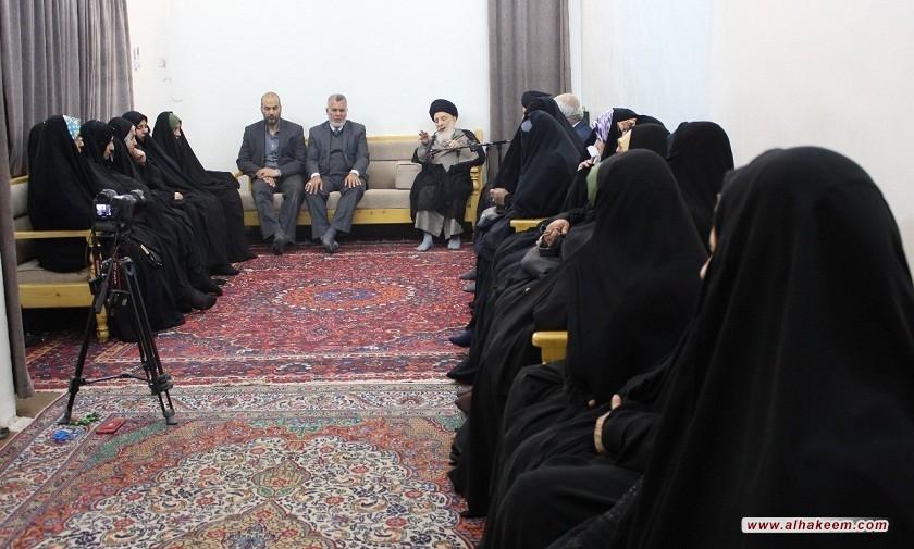سماحة المرجع الديني الكبير السيد الحكيم(مدّ ظله) يدعو المرأة للاهتمام بعائلتها والحفاظ على تماسكها بتربية النشء الجديد على الثوابت الدينية وانتشاله من الضياع