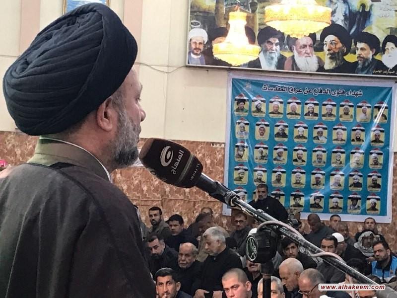 سخنرانی سید عزالدین حکیم در حسینیه الانصار شهرک جمیله بغداد