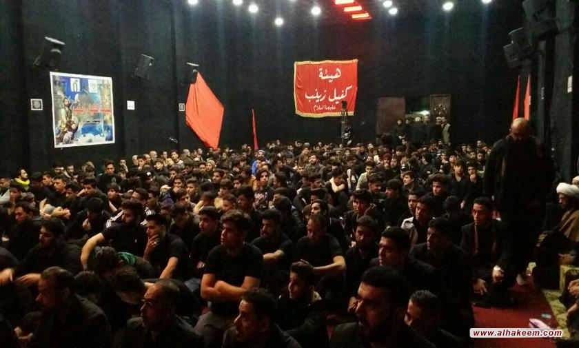 مشارکت در مجلس عزاداری هیئت کفیل زینب علیهما السلام در شهرک صدر بغداد