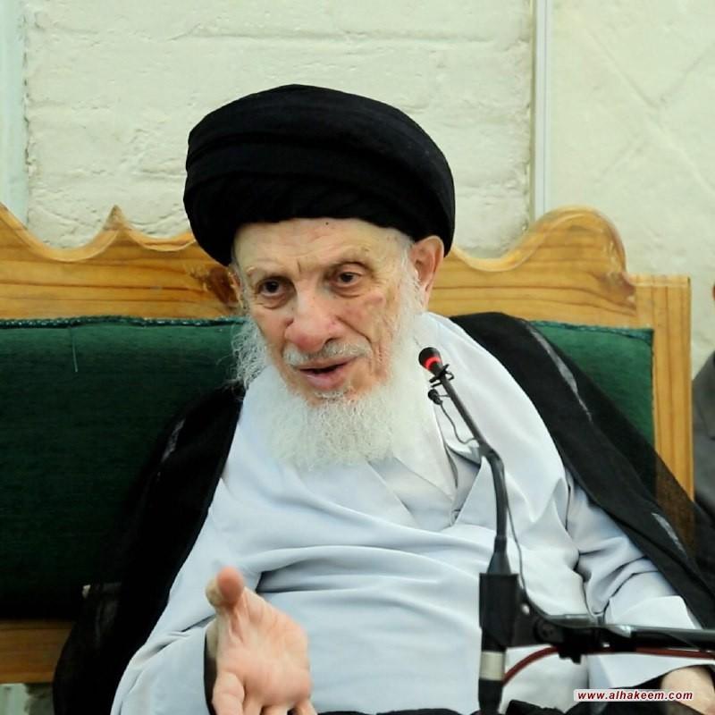 سماحة المرجع الديني الكبير السيد الحكيم (مدّ ظله) يستذكر نهضة الإمام الحسين (عليه السلام) وآثارها الإيجابية في المجتمع الإسلامي