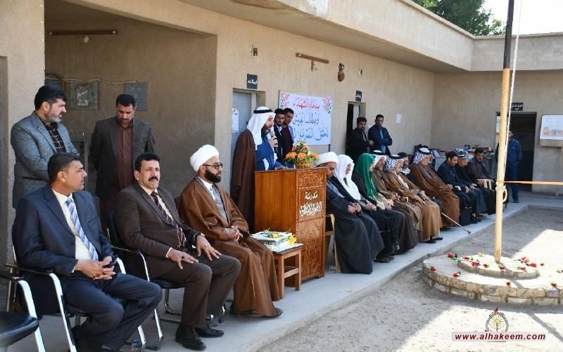 افتتاح نمایشگاه داستانهای قرآنی در مدرسه الاهوار استان بصره