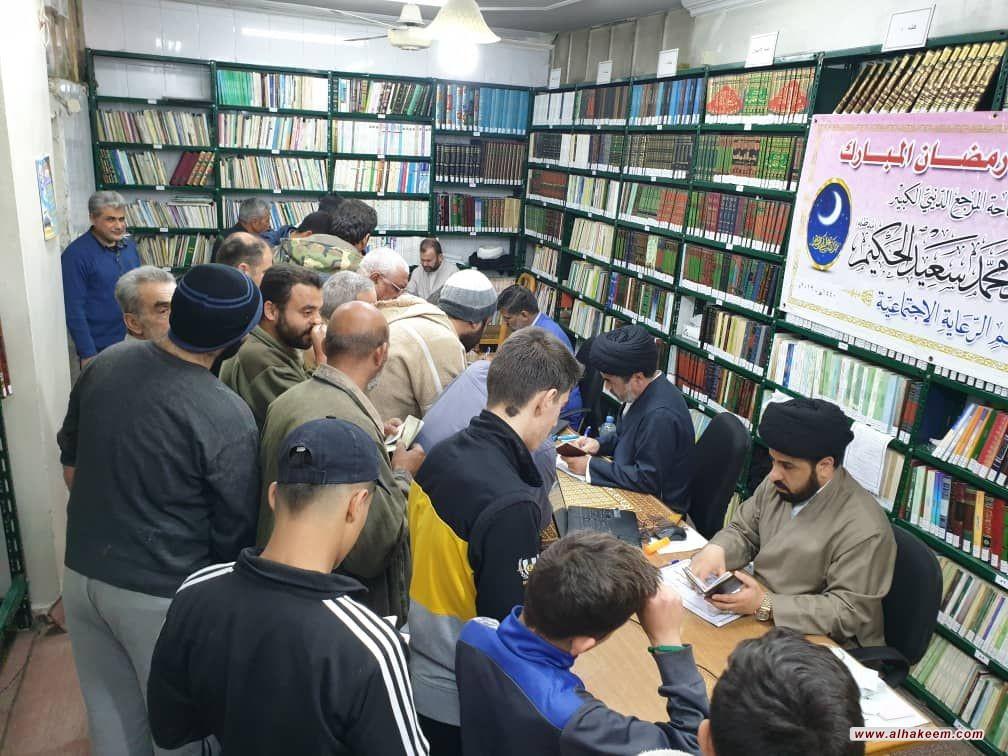 مكتب سماحة المرجع الديني الكبير السيد الحكيم (مد ظله) في سوريا يوزع هدية شهر رمضان المبارك (سلة غذائية) على المؤمنين القاطنين في منطقة السيدة زينب (عليها السلام) وأحياء دمشق