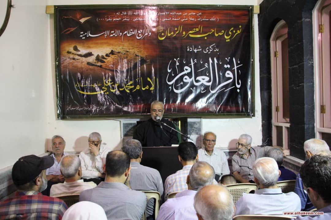 إحياء ذكرى شهادة الإمام الباقر )عليه السلام( في مكتب سماحة المرجع الديني الكبير السيد الحكيم (مدّ ظله) في العاصمة السورية دمشق
