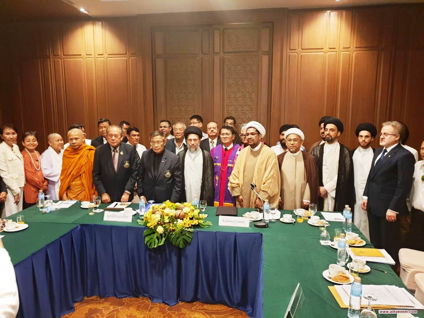 مشارکت ایت الله سید ریاض حکیم در همایش گفتگوی ادیان در پایتخت تایلند بانکوک