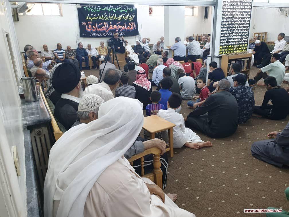 إحياء ذكرى شهادة الإمام جعفر بن محمد الصادق (عليه السلام) في مكتب سماحة المرجع الديني الكبير السيد محمد سعيد الحكيم (مد ظله) في السيدة زينب (عليها السلام) بسوريا