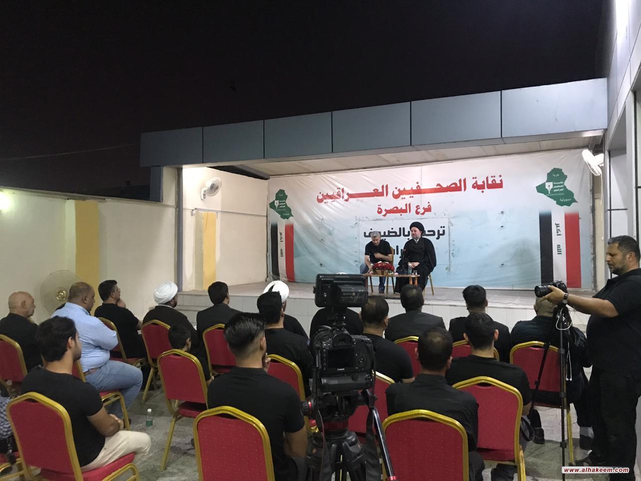 ممثل مكتب سماحة المرجع الكبير السيد الحكيم (مد ظله) يشارك في ندوة نقابة الصحفيين العراقيين فرع البصرة