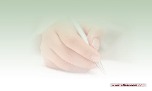 بيانات دفتر ايت الله حكيم (مدظله) به مناسبت شهادت حضرت فاطمه زهرا (سلام الله عليها) 1436 قمرى
