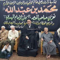 احیای مراسم شهادت رسول اکرم صلی الله علیه و آله در دفتر سوریه