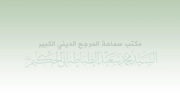 رؤيت هلال ماه جمادی الاولی برای مرجع عالیقدر حاج سید محمدسعید حکیم (مدظله) ثابت شده است
