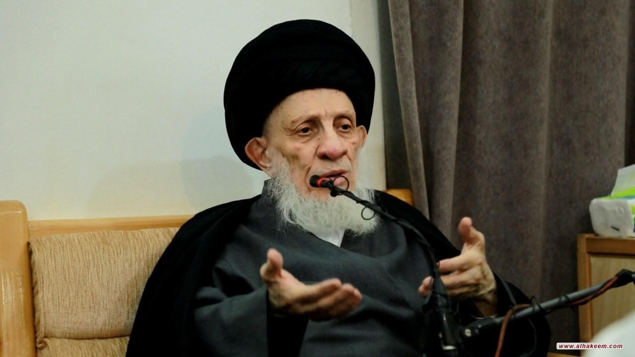 سماحة المرجع الكبير السيد الحكيم (مدّ ظله) يستقبل طلبة الحوزة في مدرسة زعيم الطائفة السيد الحكيم (قدس سره)