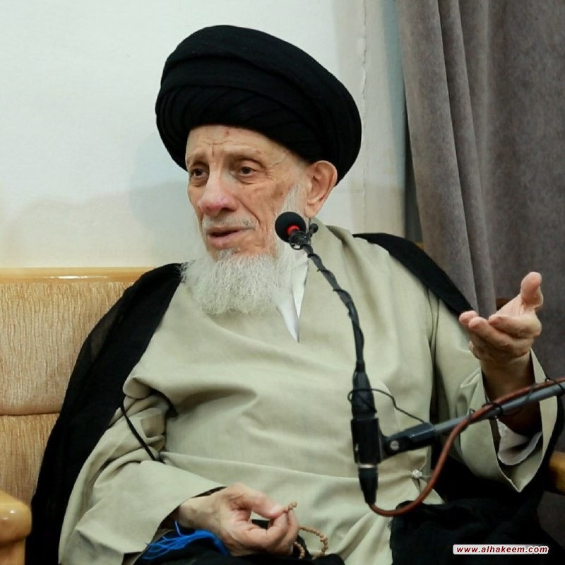 Grand Ayatollah Sayyid Mohammed Saeed al-Hakeem Praises the Sacrifices of the Female Freed Prisoners of the Shia Turkmen and Shabak, and Recommends Everyone to be Proud of them, honor them and Sympathize with them