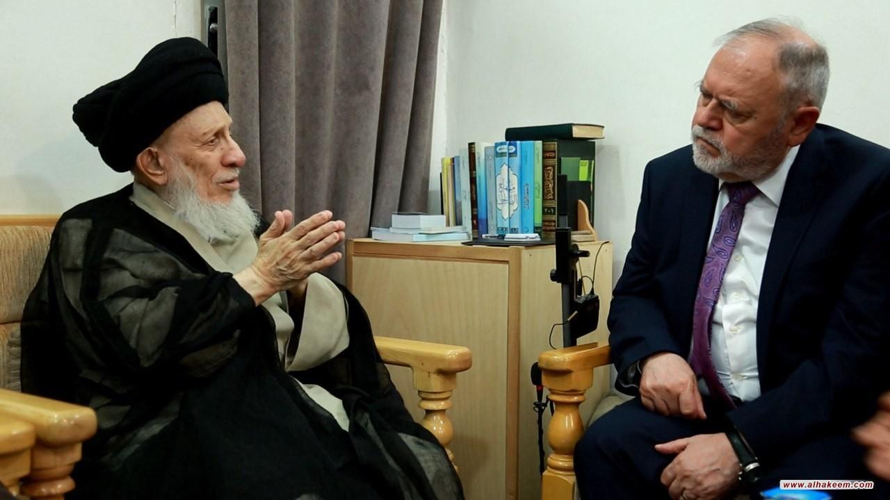 His Eminence, Al-Sayyid Al-Hakeem, receives the Romanian Ambassador in Iraq