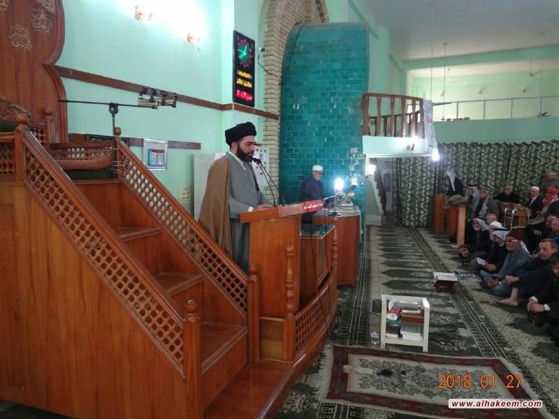 بازدید از شهرک الاعلام در منطقه السیدیه بغداد