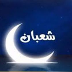به اطلاع مومنین و مومنات می رساند رؤیت هلال اول ماه شعبان المعظم 1442 هـ ق طبق گزارش و اخبار موثق برای مرجع عالیقدر جهان تشیع  حاج سید محمدسعید حکیم (مدظله) محرز گردید.